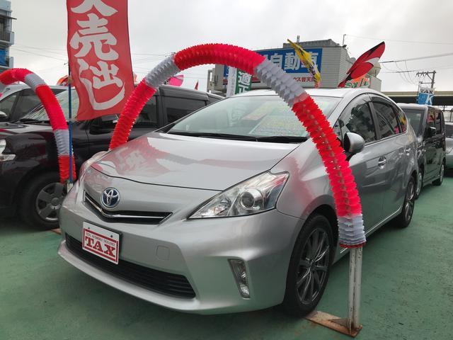 沖縄の中古車 トヨタ プリウスアルファ 車両価格 118万円 リ済込 平成24年 7.2万km シルバーM