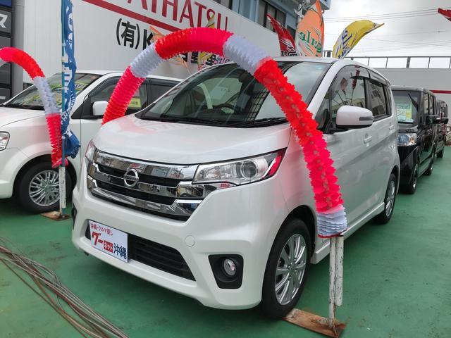 沖縄の中古車 日産 デイズ 車両価格 84万円 リ済込 2014(平成26)年 7.1万km パールホワイト