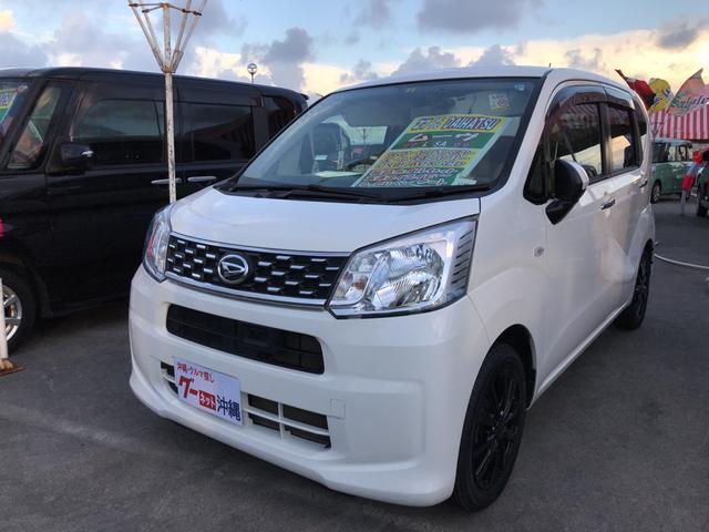 沖縄の中古車 ダイハツ ムーヴ 車両価格 83万円 リ済込 2015(平成27)年 6.6万km ホワイト