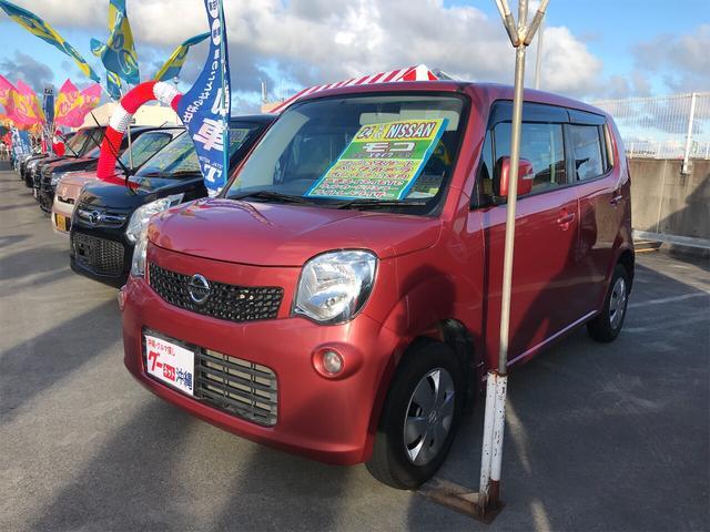 沖縄県の中古車ならモコ X バックカメラ 2年保証