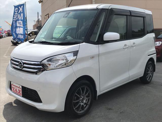 沖縄の中古車 日産 デイズルークス 車両価格 87万円 リ済込 2015(平成27)年 6.3万km パール