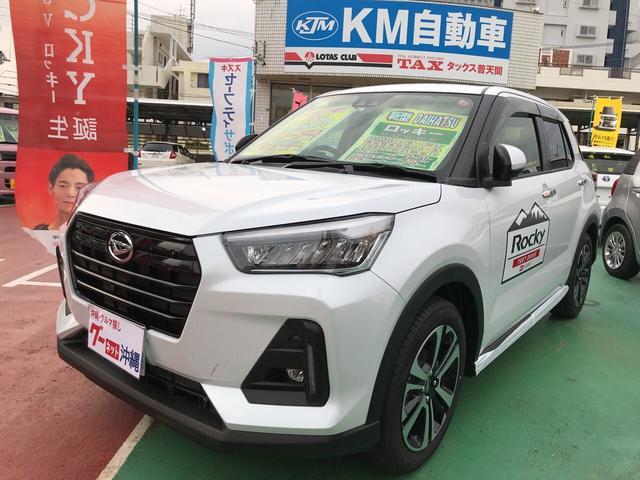 沖縄の中古車 ダイハツ ロッキー 車両価格 ASK リ未 新車  パールホワイト