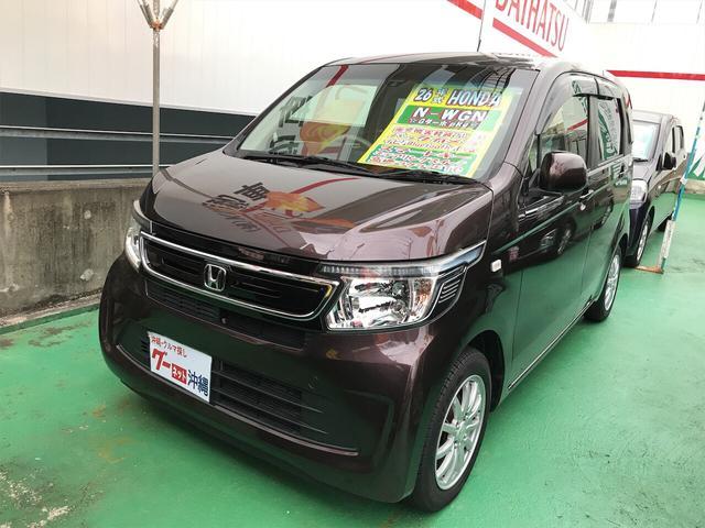 沖縄県の中古車ならN-WGN G・ターボパッケージ 追突軽減ブレーキ