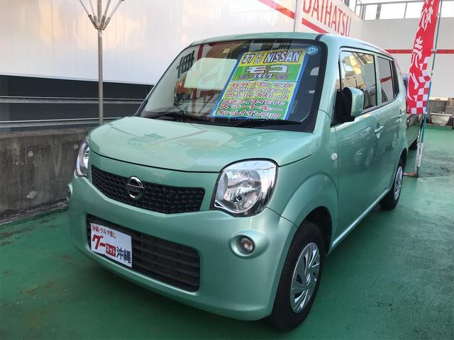 沖縄の中古車 日産 モコ 車両価格 74万円 リ済込 2015(平成27)年 6.5万km Lグリーン