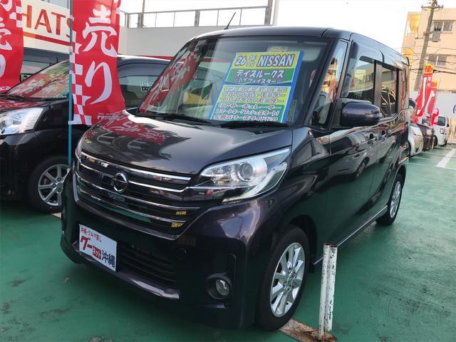 沖縄の中古車 日産 デイズルークス 車両価格 90万円 リ済込 2014(平成26)年 7.8万km ダークブルー