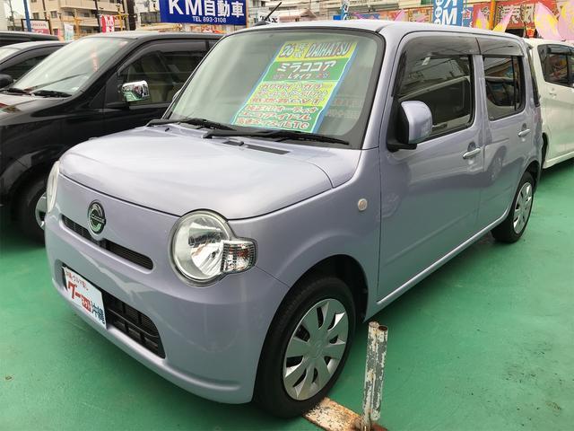 沖縄県宜野湾市の中古車ならミラココア ココアL