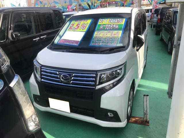 沖縄の中古車 ダイハツ ムーヴ 車両価格 94万円 リ済込 2015(平成27)年 6.6万km パール