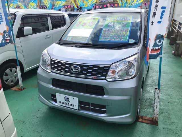 沖縄の中古車 ダイハツ ムーヴ 車両価格 84万円 リ済込 2015(平成27)年 6.7万km シルバー