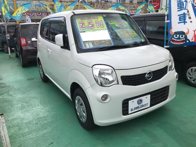 沖縄県宜野湾市の中古車ならモコ X バックカメラモニター プッシュスタート スマートキー ETC ウインカーミラー