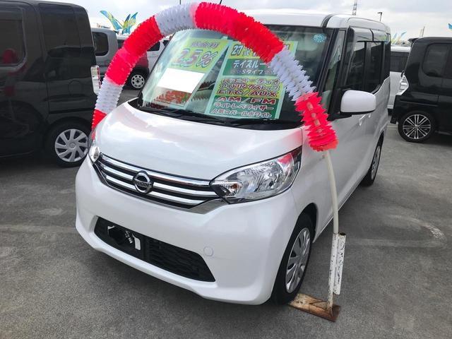 沖縄の中古車 日産 デイズルークス 車両価格 78万円 リ済込 2015(平成27)年 6.0万km パールホワイト
