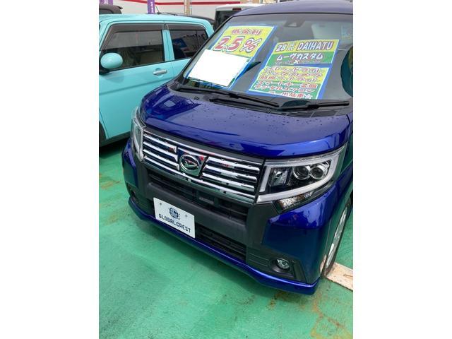 沖縄の中古車 ダイハツ ムーヴ 車両価格 90万円 リ済込 2016(平成28)年 7.9万km ブルー