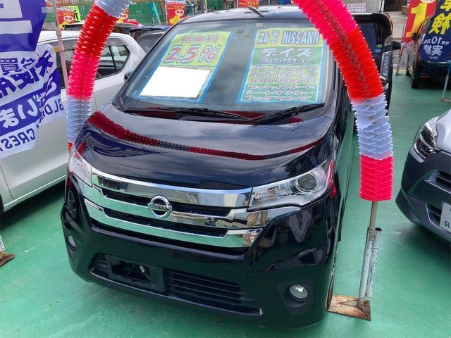 沖縄の中古車 日産 デイズ 車両価格 74万円 リ済込 2014(平成26)年 7.6万km ブラック