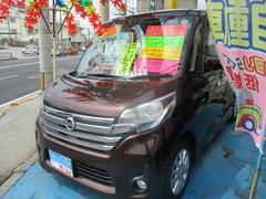 沖縄の中古車 日産 デイズルークス 車両価格 109万円 リ済込 平成28年 2.4万K ブラウン