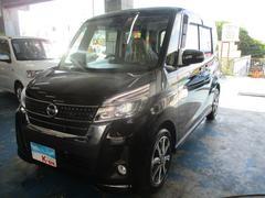 沖縄の中古車 日産 デイズルークス 車両価格 129万円 リ済込 平成29年 812K ブラックM