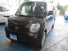 沖縄の中古車 日産 モコ 車両価格 69万円 リ済込 平成27年 5.1万K アーバンブラウンPM