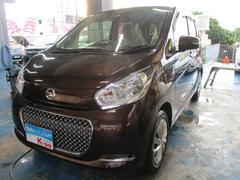 沖縄の中古車 日産 デイズ 車両価格 95万円 リ済込 平成29年 1.2万K ブラウン