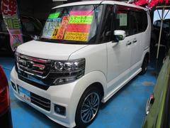 沖縄の中古車 ホンダ N BOXカスタム 車両価格 129万円 リ済込 平成28年 2.6万K パールホワイト