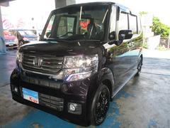沖縄の中古車 ホンダ N BOXカスタム 車両価格 129万円 リ済込 平成29年 3.1万K ダークパープルM