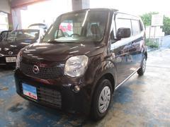 沖縄の中古車 日産 モコ 車両価格 63万円 リ済込 平成27年 1.4万K ブラウンM