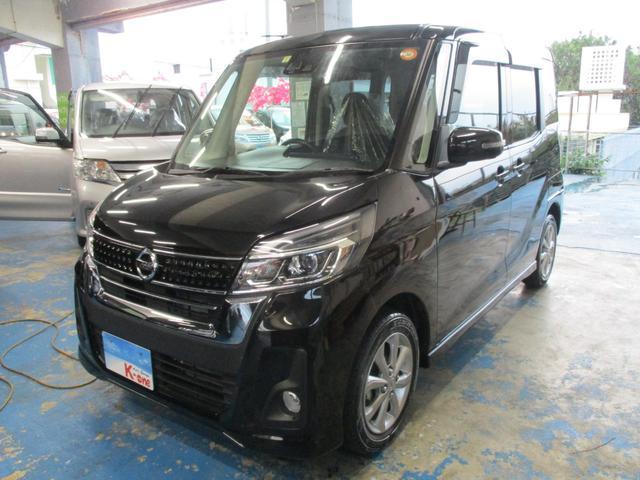 沖縄の中古車 日産 デイズルークス 車両価格 115万円 リ済込 平成29年 0.4万km ブラック