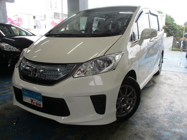沖縄の中古車 ホンダ フリードハイブリッド 車両価格 125万円 リ済込 平成25年 6.6万km パールホワイト