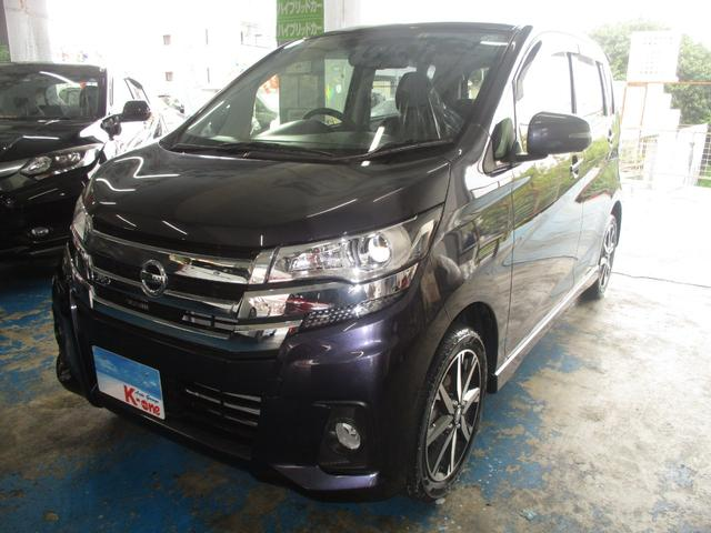 沖縄の中古車 日産 デイズ 車両価格 105万円 リ済込 平成29年 1.9万km ダークパープル