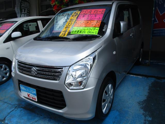 沖縄県の中古車ならワゴンR FX-E