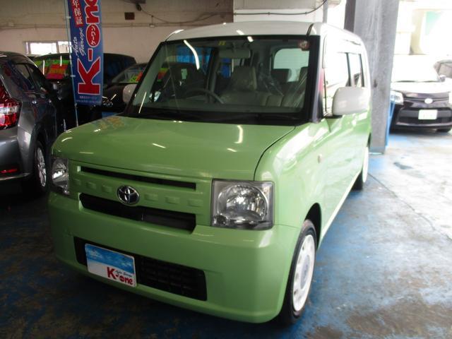 沖縄県の中古車ならピクシススペース Lツートンカラー