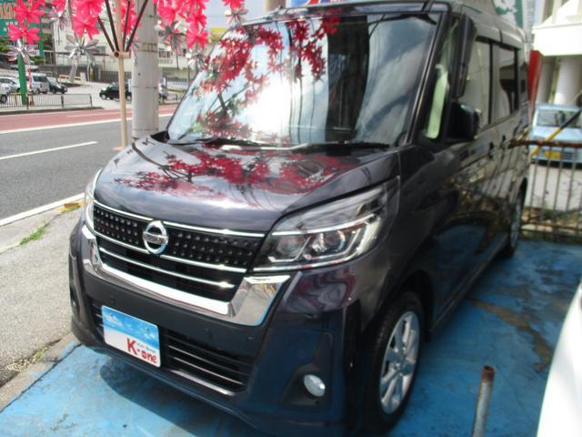 沖縄の中古車 日産 デイズルークス 車両価格 113万円 リ済込 2018(平成30)年 0.5万km ダークパープル