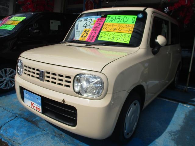 沖縄県の中古車ならアルトラパン Gプッシュスタート