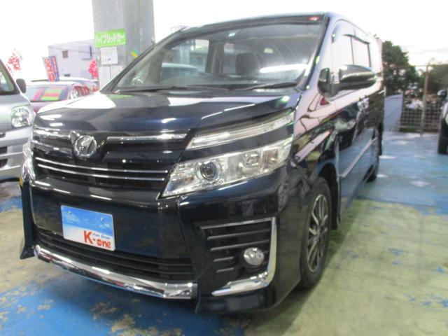 沖縄県の中古車ならヴォクシー ZS 煌トヨタセーフティーセンス搭載