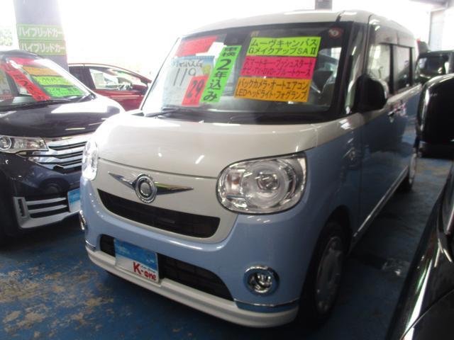 沖縄県宜野湾市の中古車ならムーヴキャンバス Gメイクアップ SAII