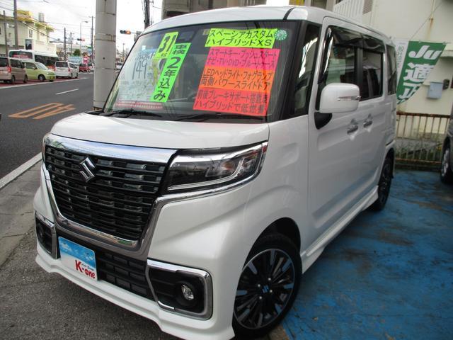 沖縄県の中古車ならスペーシアカスタム ハイブリッドXSデュアルセンサーブレーキサポート