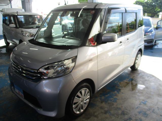 沖縄県の中古車ならデイズルークス X パワースライドドア・全方位アラウンドビューモニター・安心装備エマージェンシーブレーキ搭載車