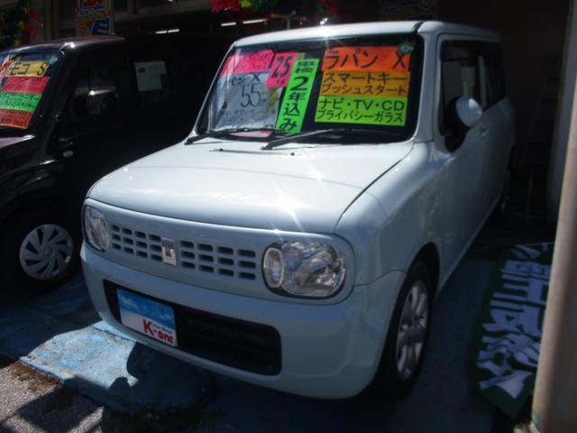 沖縄の中古車 スズキ アルトラパン 車両価格 49万円 リ済込 2013(平成25)年 3.4万km アロマティックアクアメタリック