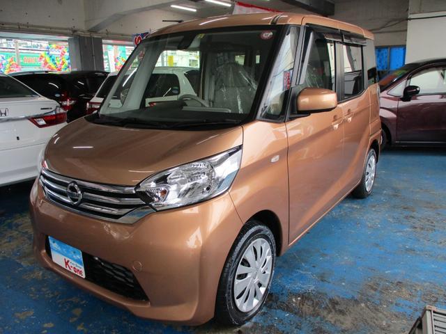沖縄の中古車 日産 デイズルークス 車両価格 72万円 リ済込 2015(平成27)年 1.7万km ゴールド