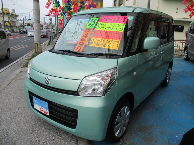 沖縄県の中古車ならスペーシア X パワースライドドア