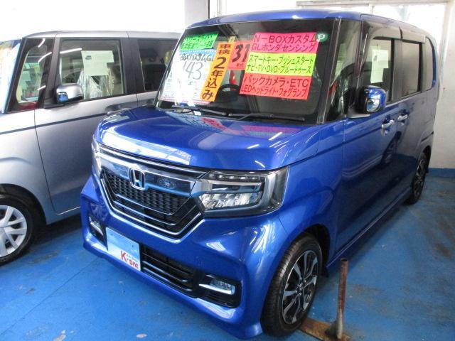 沖縄の中古車 ホンダ N-BOXカスタム 車両価格 138万円 リ済込 2019(令和1)年 1.8万km ブルーM