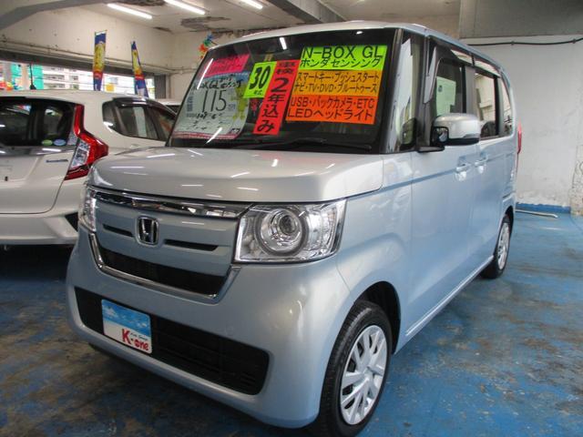 沖縄の中古車 ホンダ N-BOX 車両価格 109万円 リ済込 2018(平成30)年 2.0万km モーニングミストブルーメタリック