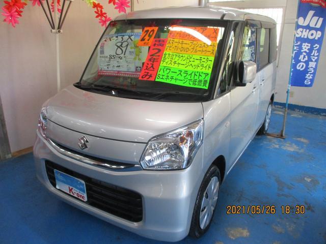 沖縄県宜野湾市の中古車ならスペーシア X デュアルカメラブレーキサポート搭載車