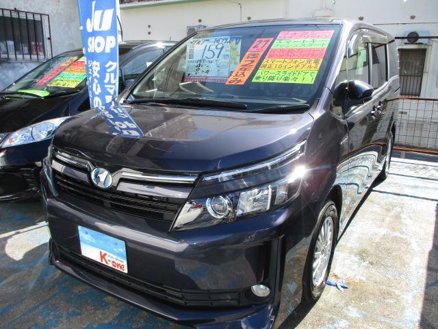 沖縄県宜野湾市の中古車ならヴォクシー ハイブリッドV ナビ・TV・ブルートゥース・パワースライドドア