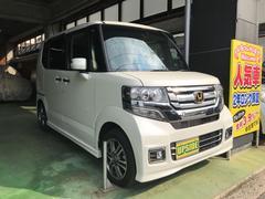 沖縄の中古車 ホンダ N BOXカスタム 車両価格 129万円 リ済込 平成29年 1.0万K パールホワイト