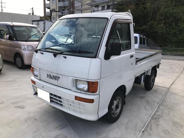 沖縄県那覇市の中古車ならハイゼットトラック スペシャル 現状販売車輛