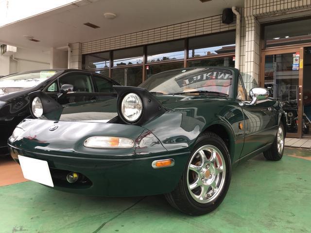 沖縄県の中古車ならユーノスロードスター Vスペシャル タンレザー