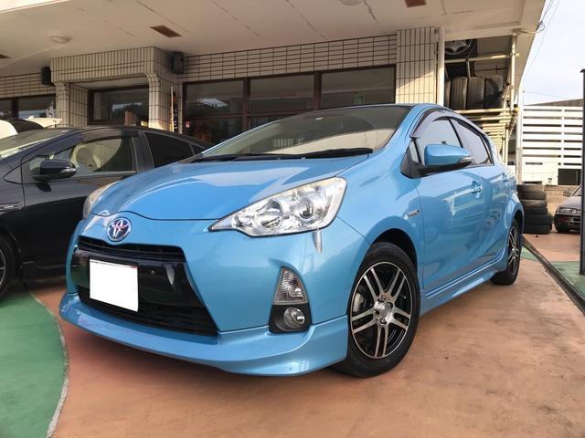 「トヨタ」「アクア」「コンパクトカー」「沖縄県」の中古車