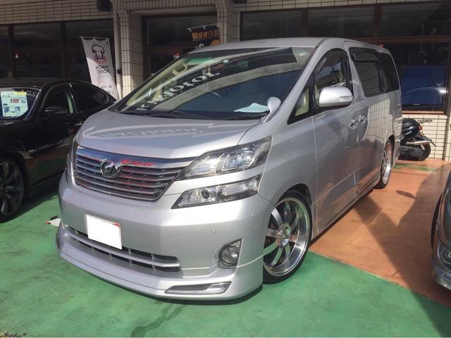 沖縄県の中古車ならヴェルファイア 2.4X フルエアロ ローダウン
