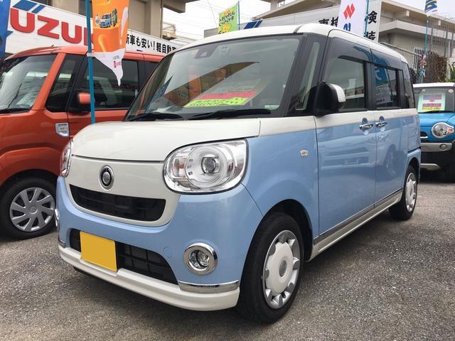 沖縄の中古車 ダイハツ ムーヴキャンバス 車両価格 170万円 リ済込 平成28年 0.7万km ライトブルーII