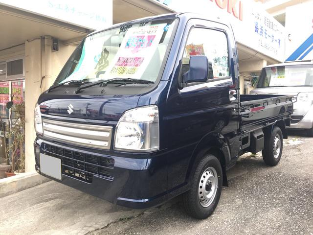 沖縄の中古車 スズキ キャリイトラック 車両価格 88.7万円 リ未 新車  ダークブルー