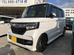 N BOXカスタムG・Lホンダセンシング アイドリングストップ 届出済未使用車
