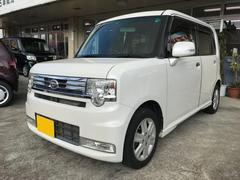 沖縄の中古車 ダイハツ ムーヴコンテ 車両価格 64万円 リ済込 平成23年 4.8万K パール